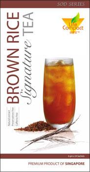 Brown Rice Signature Tea